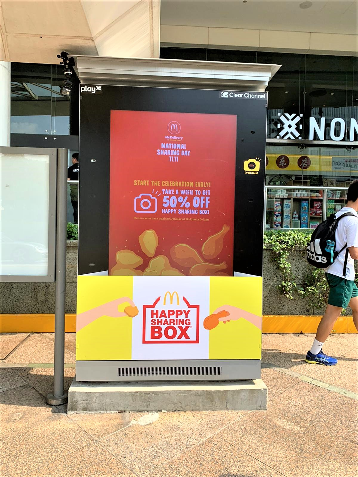 McDonald's Singapore Launches Interactive OOH Wefie GIF Photobooth